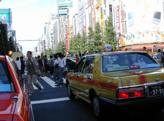 Japan_2000